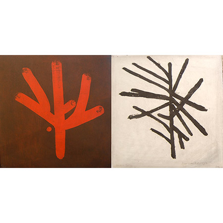 Desert Twigs, etching by Marlene Rubuntja